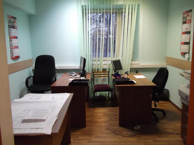 Аренда маленького офиса в санкт петербур агентство по коммерческой недвижимости в томске